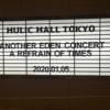 【雑談】アナデンのコンサート「a refrain of times」に行った話