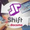 Shift for docomo | PCでスマホゲームを遊ぼう | シフト フォー ドコモ