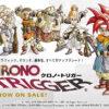 CHRONO TRIGGER クロノ・トリガー | SQUARE ENIX