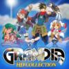 「グランディア」「グランディアII」のHDリマスター版がNintendo SwitchとPCで登場!